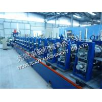 Wholesale professional Highway  Guardrail Roll Forming Machine with PLC Control from china suppliers