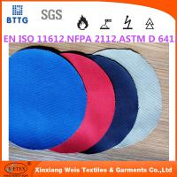 Wholesale YSETEX EN470-1 EN531 280gsm cotton/polyester flame resistant fabric from china suppliers