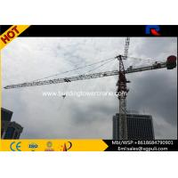Wholesale Mobile Jib Crane Lifting Capacity 8T , Building Tower Crane 1.3T Tip Load CE Certificate from china suppliers