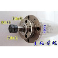 Quality 1.5 kw spindle water cooling spindle high speed with 80 diameter 4 bearings for sale