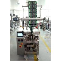 Wholesale Automatic Vertical Drug / Medicine / Pharmaceutical Packing Machine For Pet from china suppliers