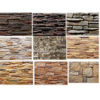 Wholesale External Wall Tile Natural Stone Outside Rocks from china suppliers
