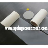 Wholesale nylon material filter mesh screen for blood filter from china suppliers