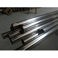 Wholesale 6000mm Length 201 301 316L Welded Stainless Steel Pipe SS Tube from china suppliers