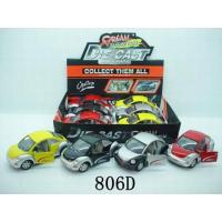 Buy cheap Beetle diecast model car, hobbies ,toy car from wholesalers