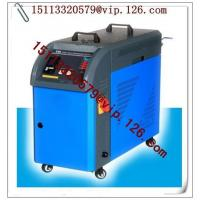 Wholesale Small size auto return water accurate Mold Temperature Control Units from china suppliers