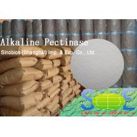 Quality Powdered Pectinase Enzyme Feed Additive 30,000u/g Szym-PEC30FE GMP ISO certificated for sale