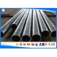 Wholesale Precision cold drawn steel tube seamless process with +A heat treatment En10305 E235 from china suppliers