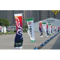 Wholesale Waterproof Fabric Flag Advertising Signs ,Custom Printed Flags High Resolution from china suppliers