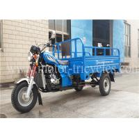 Wholesale Shaft Drive 5 Speed 250CC Motor Tricycle , Three Wheel Motorcycle Trike Boosting Rear Axle from china suppliers