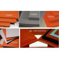 Buy cheap Silicone sponge sheet from wholesalers