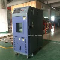 Wholesale Programmable Temperature And Humidity Test Chamber For Constant Temperature Testing from china suppliers
