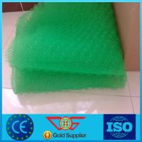 Wholesale 3 D composite Drainage mat from china suppliers
