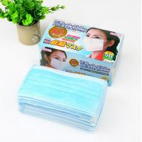 Buy cheap Disposable Face Mask For Daily Protection from wholesalers