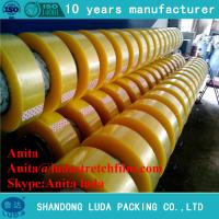 Wholesale luda suppier high quality clear 48mm bopp plastic packing adhesive tape roll from china suppliers
