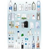 Wholesale PET Bottle Fully Automatic Filling Machine , Non - Carbonated Water Bottling Plant from china suppliers