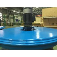 Wholesale High Efficiency Floating Surface Aerators , 1450 rpm Wastewater Aeration Systems from china suppliers