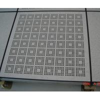 Wholesale 25% Ventilation Rate Anti-rust Perforated Raised Floor AS800-TF 600 × 600 × 35 mm from china suppliers
