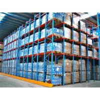Wholesale Commercial Metal Racking System , Heavy Duty Drive In Pallet Racking from china suppliers