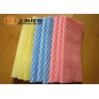 Wholesale Kitchen Cleaning Cloth Spunlace Nonwoven Fabric Towel Eco - Friendly from china suppliers