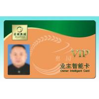 Wholesale TI Tag 2K Tags Inlay Cards / TI 2048 Tags Inlay Cards from china suppliers