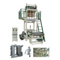 Buy cheap HDPE/LDPE Film Blowing Machine from wholesalers