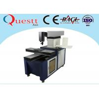 Wholesale YAG Small Laser Cutting Machine 1200x1200mm Table Laser Cutter For Stainless Steel from china suppliers