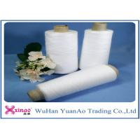 Buy cheap Ring Spun 100% Polyester Raw White Yarn 50/2 Raw white Coat Sewing Thread from wholesalers