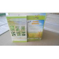 Wholesale White Granule High Effective Grass Herbicide Strong Weed Killer For Wheat Golden Pro from china suppliers