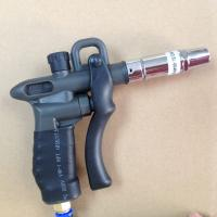 Wholesale Light Weight Static Elimination Ionizing Air Gun SL-004D from china suppliers