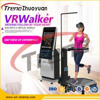Wholesale Combat Flight Gun Shooting Gaming / Virtual Reality Treadmill For Shopping Centre from china suppliers