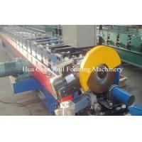 Wholesale Rainspout Sheet Metal Roll Forming Machine ISO / CE For Tube Bending from china suppliers