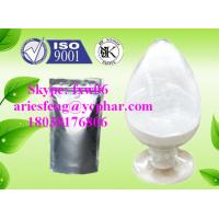Wholesale 1,4,6-Andorstatriene-3,17-Dione Prohormones Steroids Potent Irreversible Aromatase Inhibitor ATD from china suppliers
