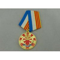 Wholesale Die Casting Zinc Alloy Custom Medal Awards With Soft Enamel Gold Plating from china suppliers