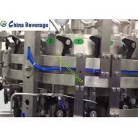Wholesale Fully Automatic Aluminum Canning Equipment Rotary Structure 304/316 Stainless Steel from china suppliers
