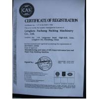 Longkou FuChang Packing Machinery Co.,Ltd Certifications