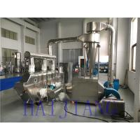Wholesale WDG Drying Machine Fluid Bed Dryer Low Noise Continuous Mass Production from china suppliers