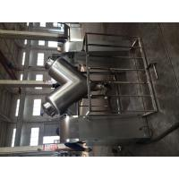 Buy cheap Wide application v type powder mixer powder blending machine / equipment meets GMP standard from wholesalers