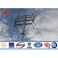 Buy cheap Hot Dip Galvanized Power Transmission Poles For Electrical Line Project from wholesalers