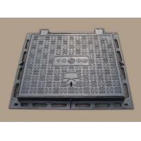 Wholesale BVQI manhole covers ON ROAD from china suppliers