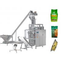 Wholesale Spice / Coffee / Milk Powder Filling Sealing Packaging Machine 1-15L from china suppliers