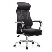 Wholesale High Tech Rotating Office Chair With Footrest Detachable Headrest For Recliner Massage Office Chair Locking Casteres from china suppliers