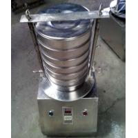 Wholesale Vibration testing instrument test sifter for material grading from china suppliers