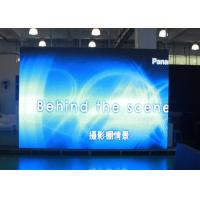 Wholesale P10 10mm Perimeter Led Screen  Outdoor Football Show from china suppliers
