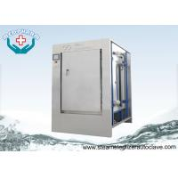 Wholesale Built in Steam Generator Autoclave Steam Sterilizer With Steam Traps and Diaphragm Valve from china suppliers