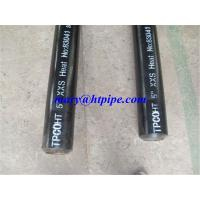 Buy cheap ASME SA312 TP317L welded stainless steel pipe from wholesalers
