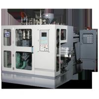 Quality Extrusion Blow Molding Machine for 80 liters/single station for sale