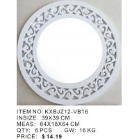 Wholesale High Glossy MDF Mirror Frame round mirror frame white mirror frame wholesale from china suppliers
