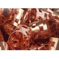 Wholesale Copper Pall Ring Packing 12-120mm Diameter For Distillation Tower from china suppliers