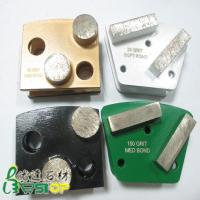Buy cheap Concrete Daimond Grinding Plate from wholesalers